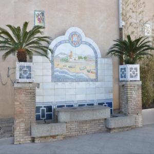 Font de la plaça de l'Ajuntament